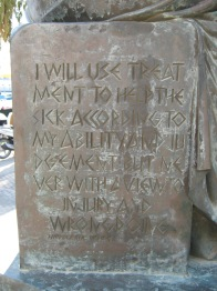 Hippocrates monument, Kos, Greece - 04